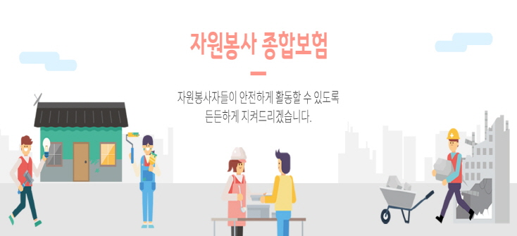 https://b2b.hi.co.kr/localgroup/localgroup_introduce01.jsp